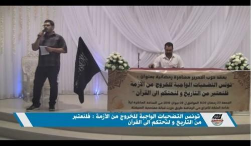 """""""Tunus: Krizden kurtulmak için yapılması gereken; tarihten ders çıkarmak ve Kuran'ı tek kaynak olarak kullanmak"""""""