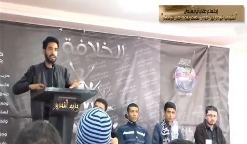 """Tunus Vilayeti: Öğrenci Buluşması; """"Sefih Laiklik ile İslam'ın Bahsi Arasında Bugünün Gençleri"""""""