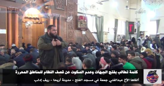 Suriye Vilayeti: Mescid Konuşması; Cephe Hatlarını Açma ve Rejimin Kurtarılmış Bölgeleri Bombalamasına Sessiz Kalmamaya Yönelik Gruplara Çağrı