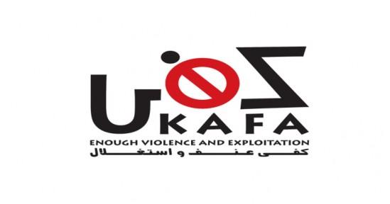 İktidar Destekli Şaibeli Dernek İslam'la Mücadele Safına Katılıyor