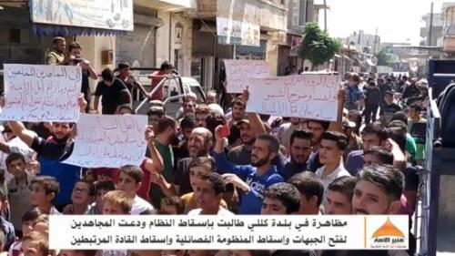 Ümmetin Minberi: Killi Kasabasında Rejimin Yıkılmasını İsteyen Gösteri