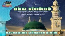 1441 Yılı Şevvâl Hilalini Gözetleme Duyurusu ve Mübarek Eid-ul Fıtr (Ramazan Bayramı) Tebriki