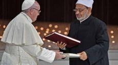 Batıl Bir Belge, İslam'ı ve Müslümanları Temsil Edemez, Ancak El Ezher Şeyhi ve Arkasındaki Sırtlanları Temsil Eder