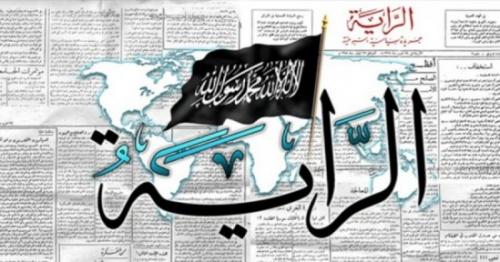 SAYI 328 Çıktı - Hizb-ut Tahrir Merkezi Medya Ofisi El-Raye Gazetesi