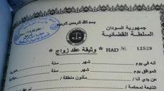 Sudan, Çocuk Hakları Şartına Yönelik Çekincelerini Geri Çekti, Kâfir Batının Memnuniyeti İçin 18 Yaş Altı Evliliği Yasakladı