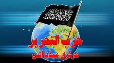 یہی وہ وقت ہے کہ ہماری افواج متحرک ہوں اور پاکستان میں قائم امریکہ کے فوجی اڈوں کوملیا میٹ کر دیں