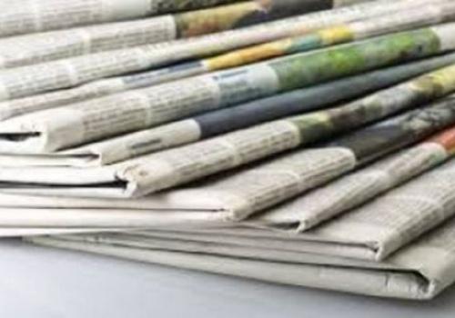 پاکستان نیوز ہیڈ لائنز 22 ستمبر 2017