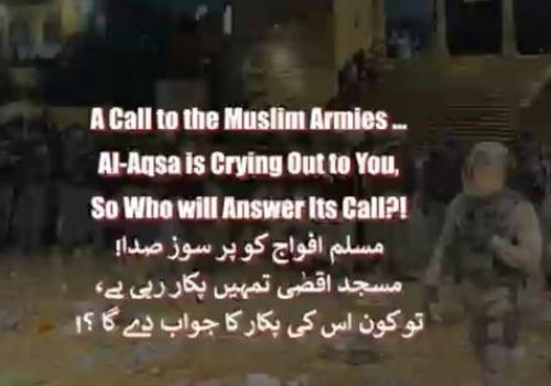 ویڈیو: مسلم افواج کو پرسوز صدا! مسجد اقصٰی تمہیں پکار رہی ہے،...